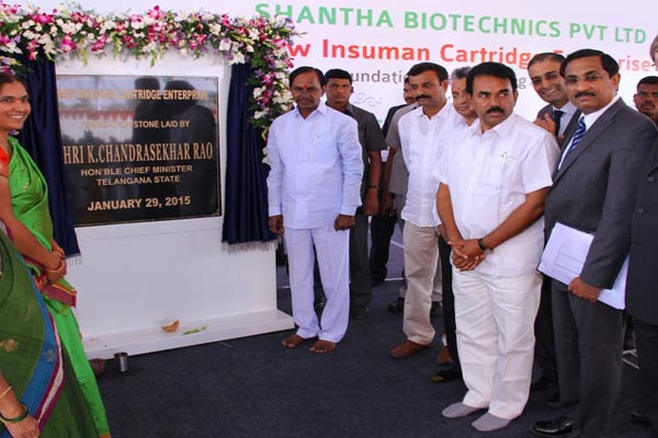 Shantha's Polio Vaccine At SecretariatLaunche  by CM KCR