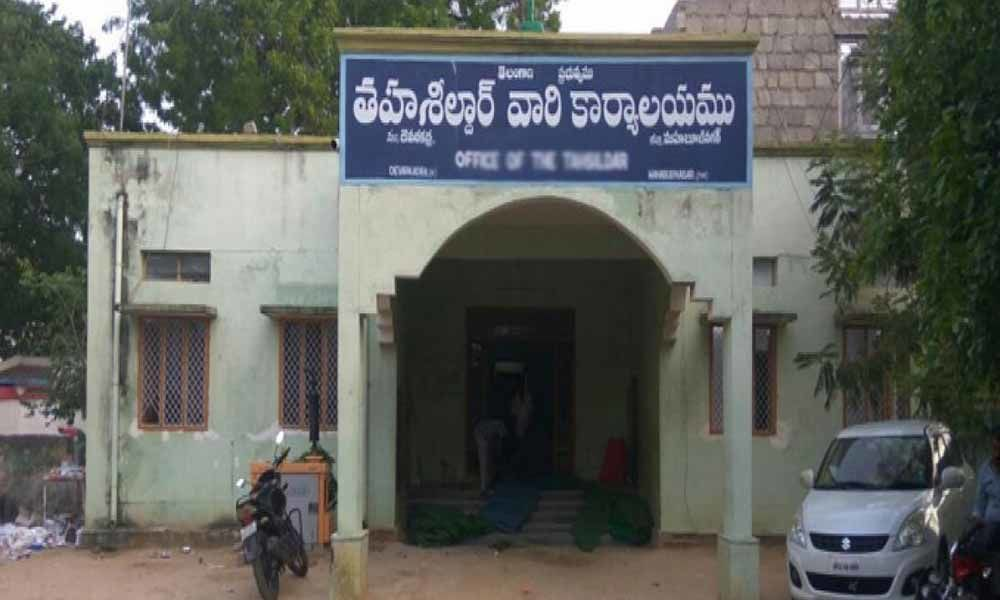 MRO suspended on charge of corruption in Nagarkurnool