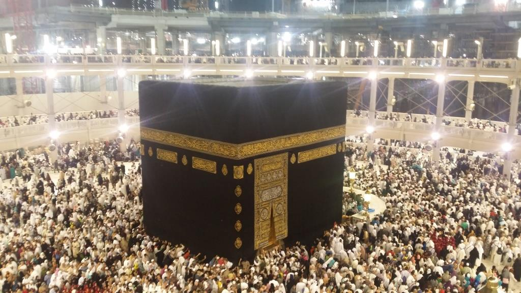 Orientation for Haj pilgrims on May 12