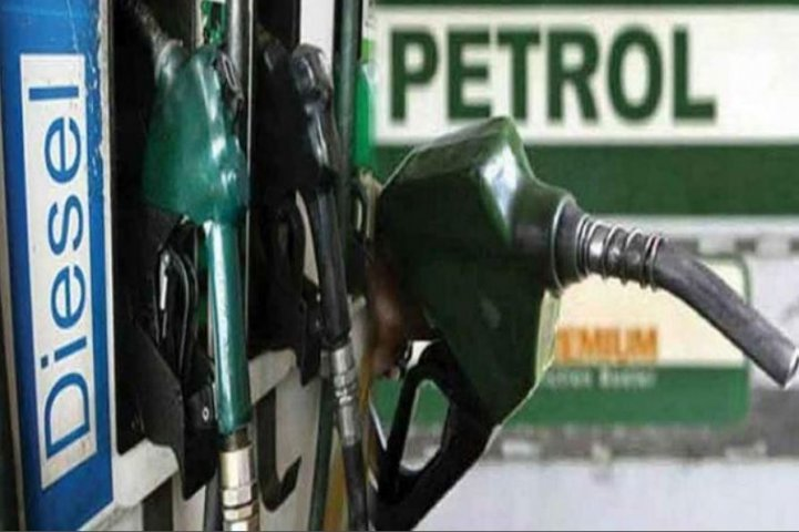 Petrol price increases by 41 paise on Sunday