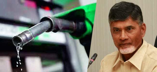 AP govt. reduces petrol, diesel price by Rs 2