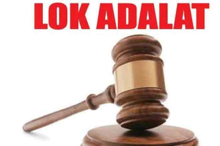 Lok Adalat in Hyderabad on March 9