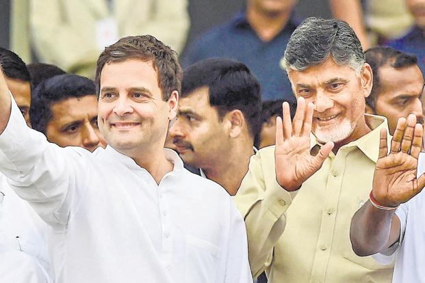 Image result for rahul and chandrababu