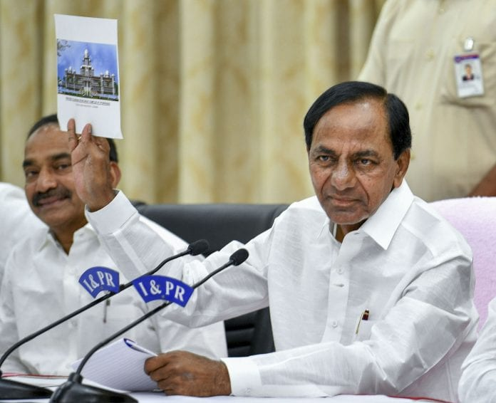 KCR holds marathon meet with Collectors