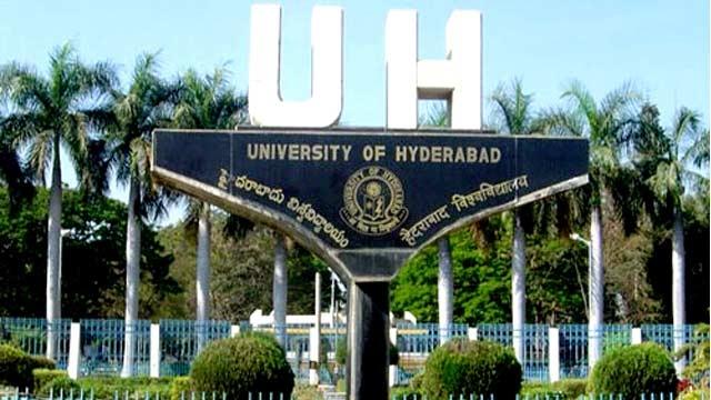 Prakash Ambedkar stopped at HCU gate