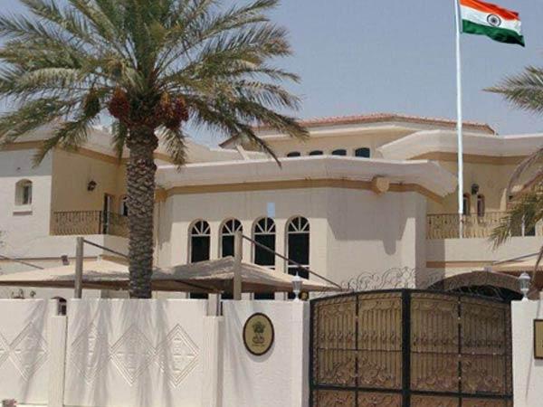 hyderabadissafeinqatar:embassy