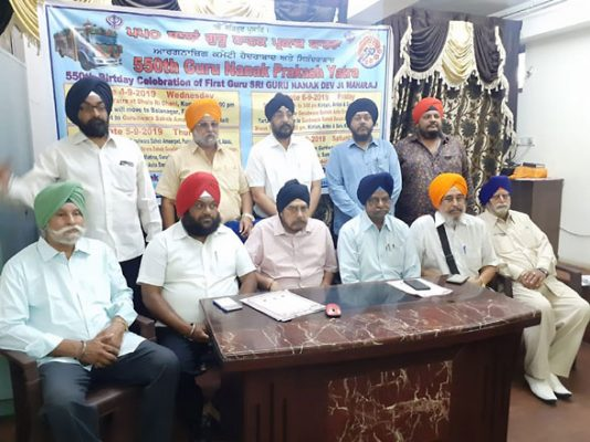International Nagar Kirtan to enter Hyderabad on Sept 16