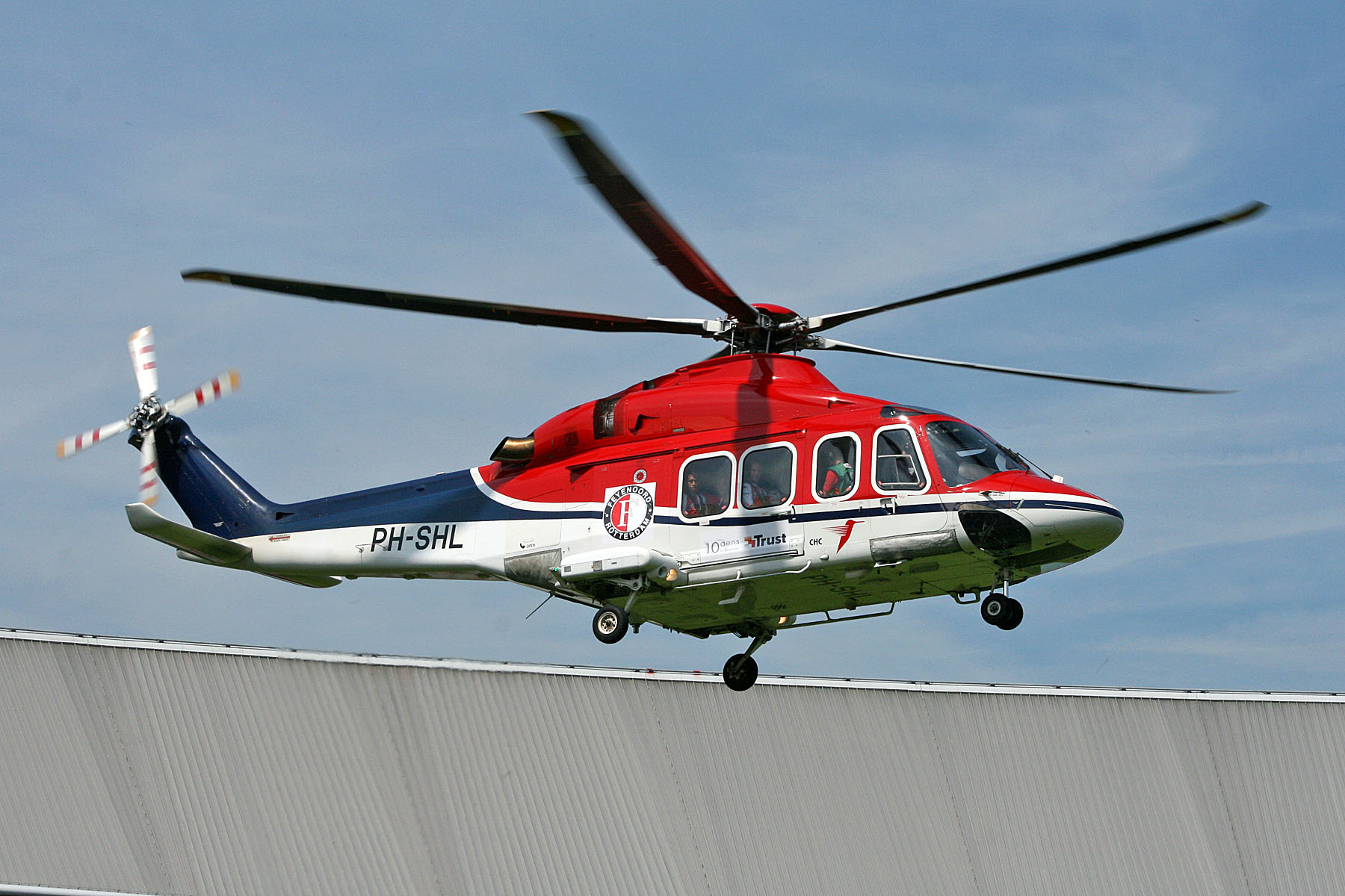 Telangana  Tourism offers Helicopter rides from January