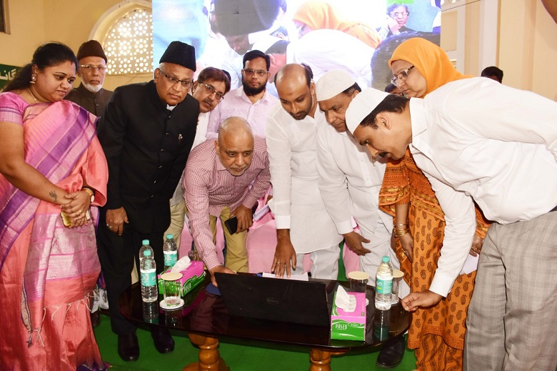 Computerised Qurrah for Haj pilgrims held at Haj House