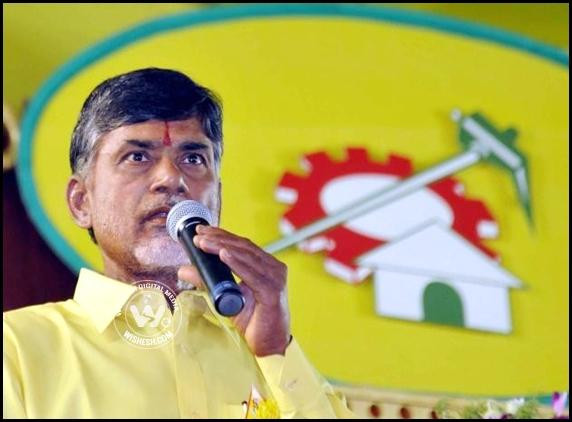 TDP to hold Mahanadu in Hyderabad on May 24