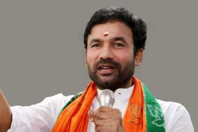 Union Minister G Kishan Reddy assures all possible assistance to develop tourism sector in Telangana