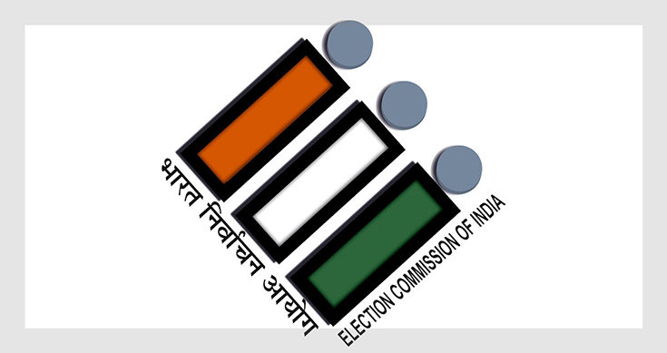 Election Commission releases list of election symbols