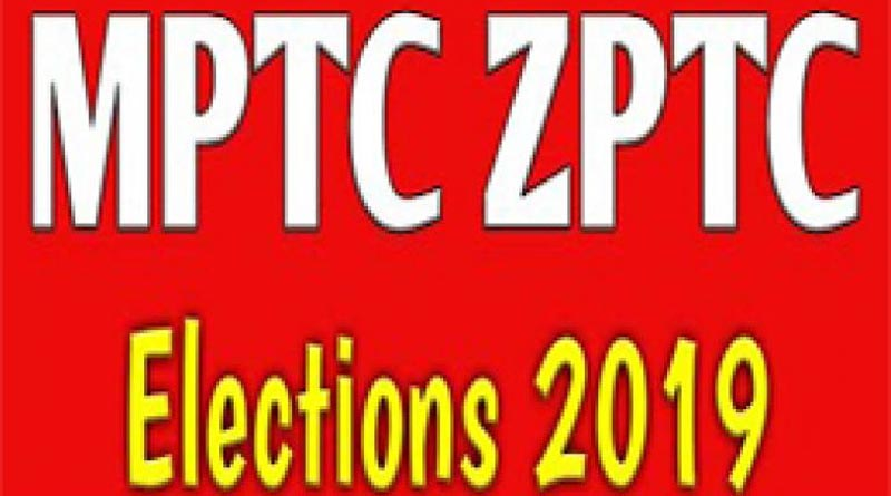 Campaign ends for last phase of ZPTC polls