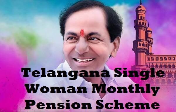 Single woman pensions application dated extended till May 21
