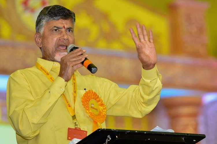 TTDP to hold Mahanadu on May 24 in Hyderabad