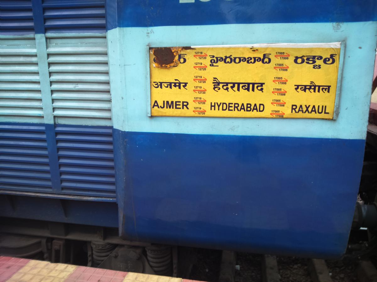 SCR to run 28 special trains between Hyderabad-Raxaul and Darbhanga