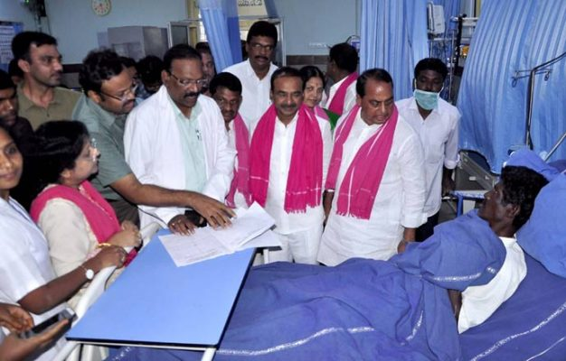 Govt aim is to provide quality medicare: Etela Rajender