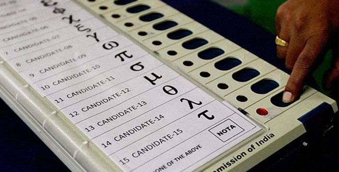 Nota votes goes up to 2.25 lakh in Assembly polls