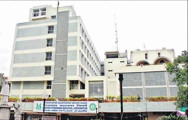 Bonds bring in funds for GHMC