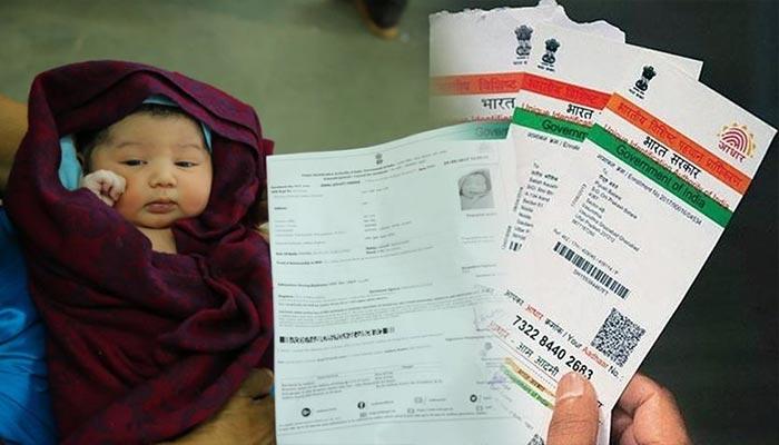 Telangana govt to issue Aadhaar card at birth
