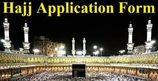 Last date for submitting of Haj application is extended till Dec 17