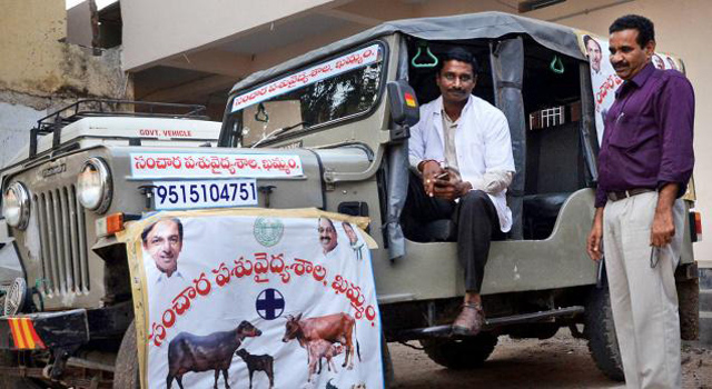 Telangana govt is set to introduce mobile veterinary clinics