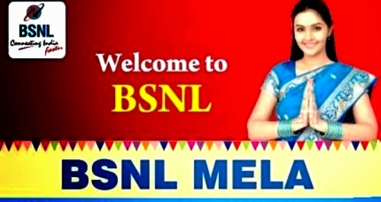 bsnl-organises-mega-mela-