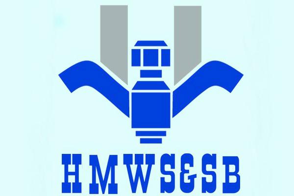 HMWS&SB will organise
