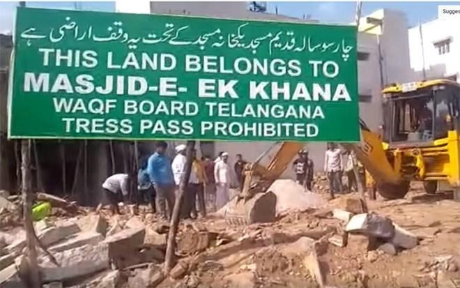 """""""Masjid-e-Ek Khana"""" cordoned at Amberpet"""