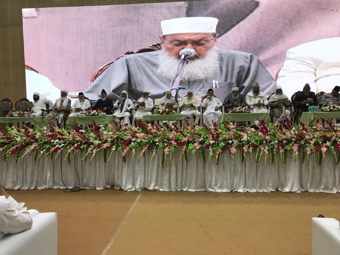 Babri Masjid will remain mosque till eternity: Muslim Personal Law Board