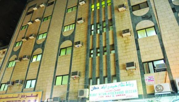 Allotment letters issued to 250 Hajj aspirants for Rubat stay