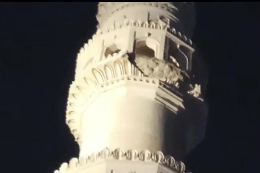 Portion of historic Charminar