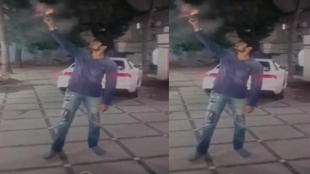 Case Booked Against  Youngster for Firing Gunshots on Birthday