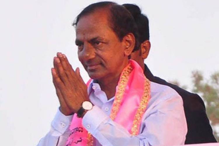 CM KCR vows, Gajwel to be role model for Telangana