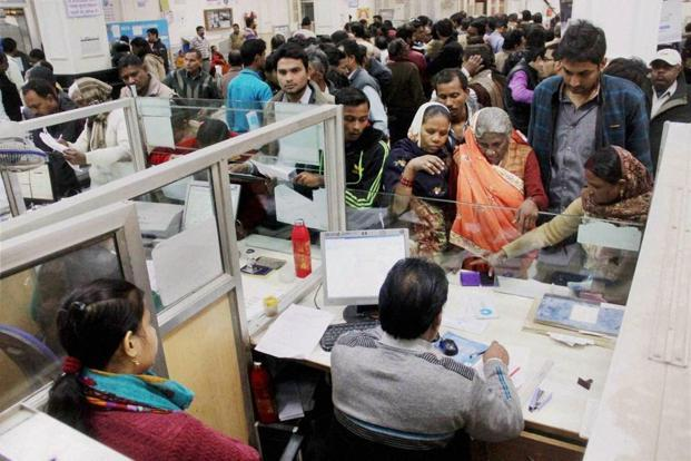 Banks impose restrictions on cash withdrawals