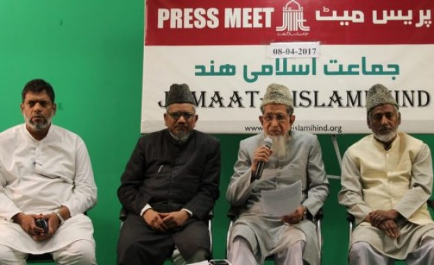 Jamaat-e-Islami Hind will organise campaign from April 23