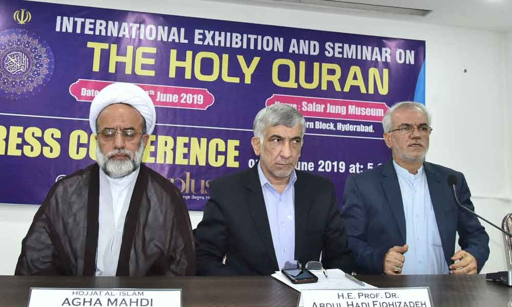 International Quran exhibition in Hyderabad from today