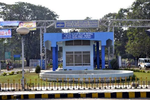 BHEL bans sale of cigarettes in township