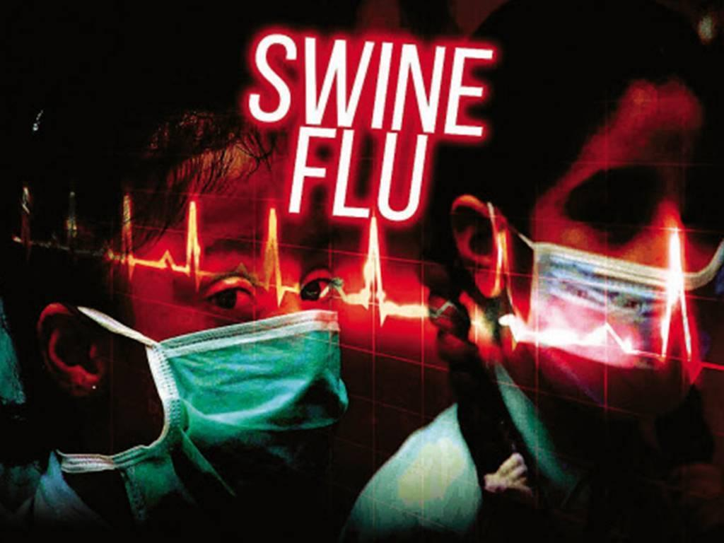 Swine flu cases reported at Gandhi Hospital