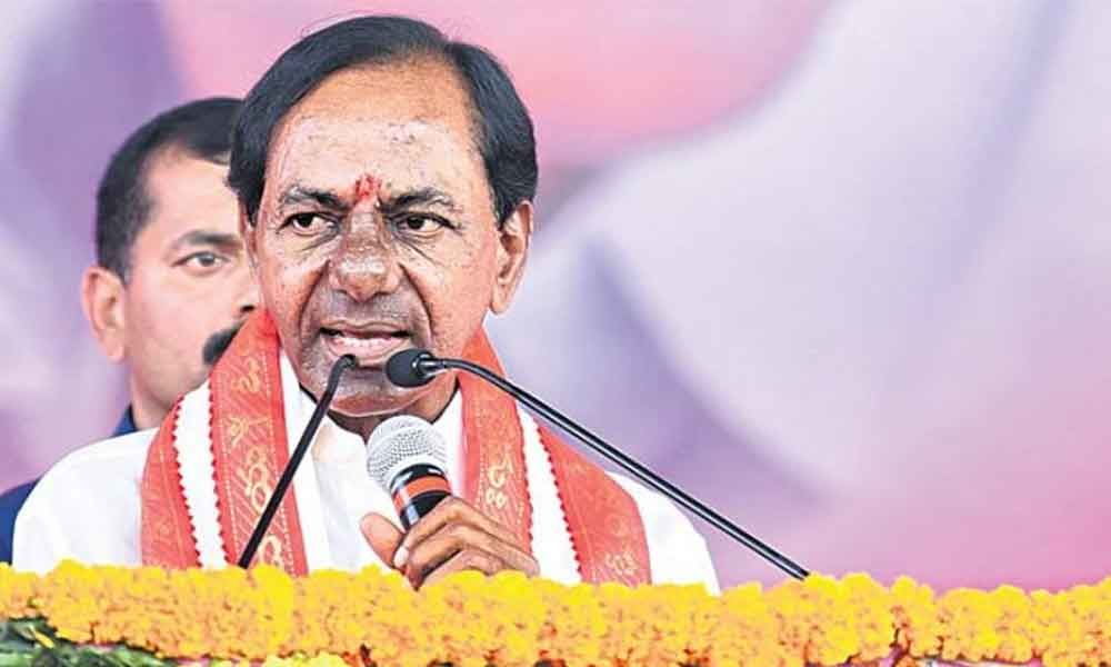 TRS election meeting to be held at LB Stadium today