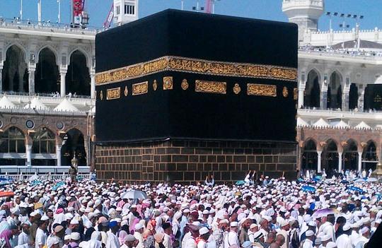 Haj pilgrims told to pay first instalment