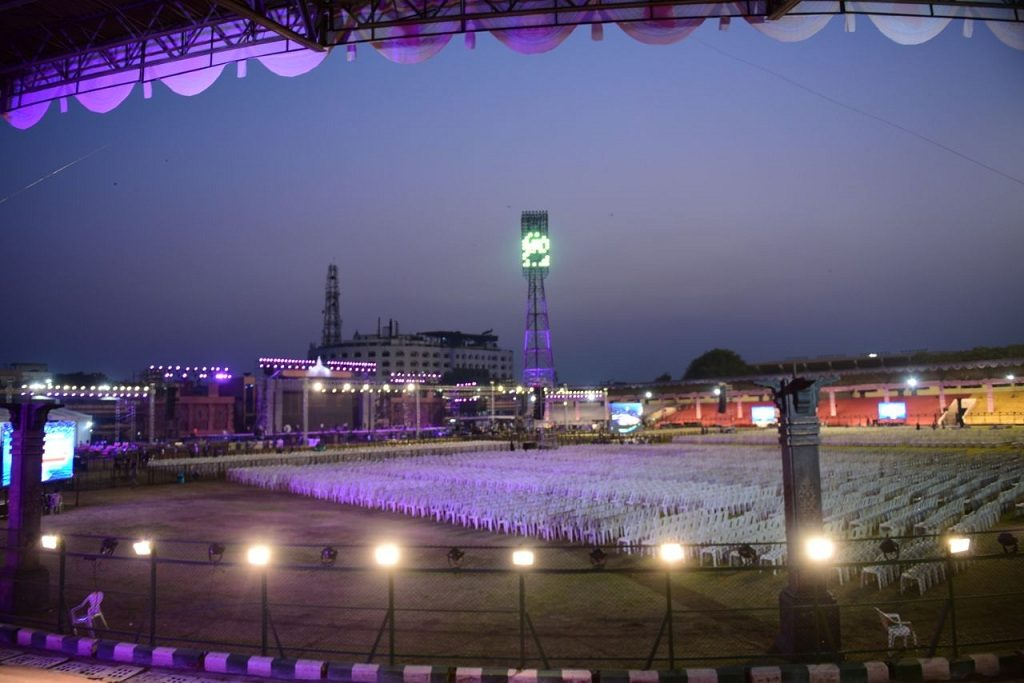 World Telugu Conference to commence in LB Stadium today