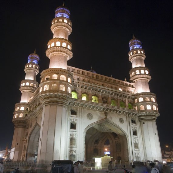 UNESCO team visits Charminar