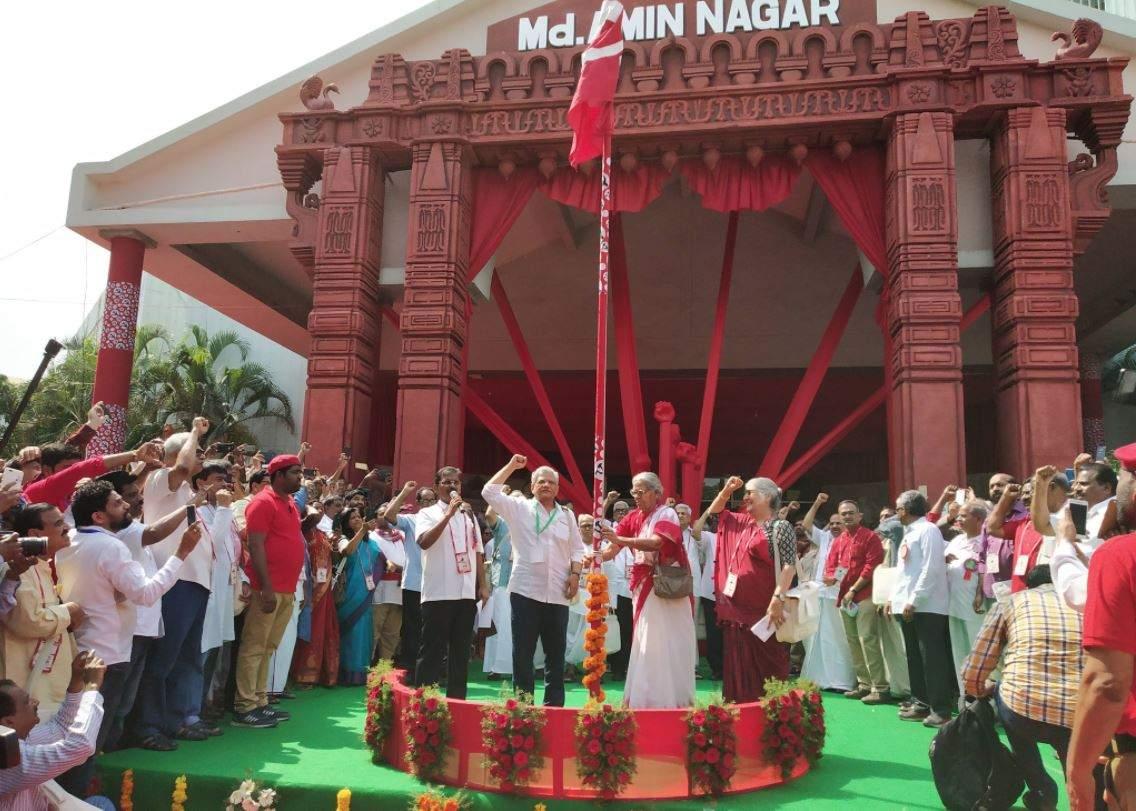 CPI (M) Congress begins in Hyderabad