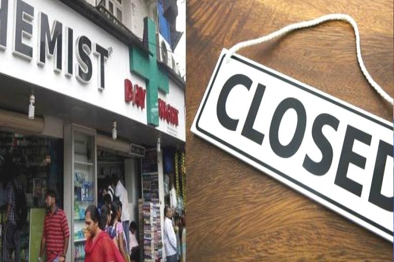 Chemists strike tomorrow over online pharmacy