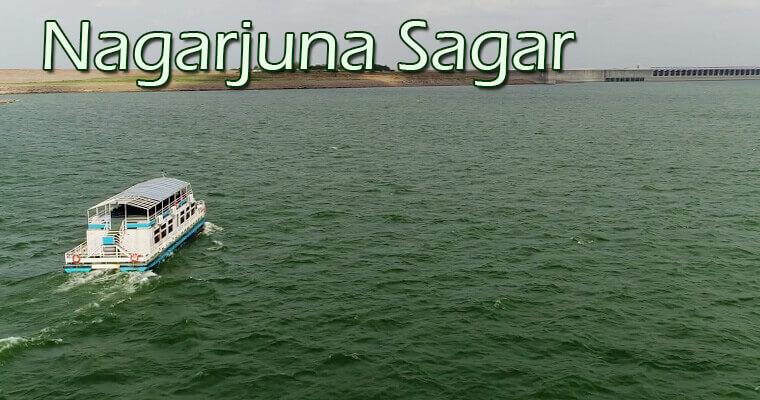 Nagarjuna Sagar-Srisailam cruise from Sept 8