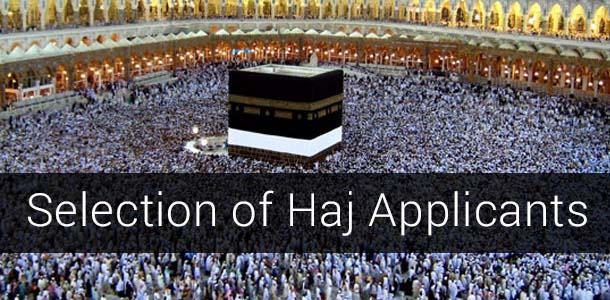 62 lady Haj applicants selected under Mehram quota