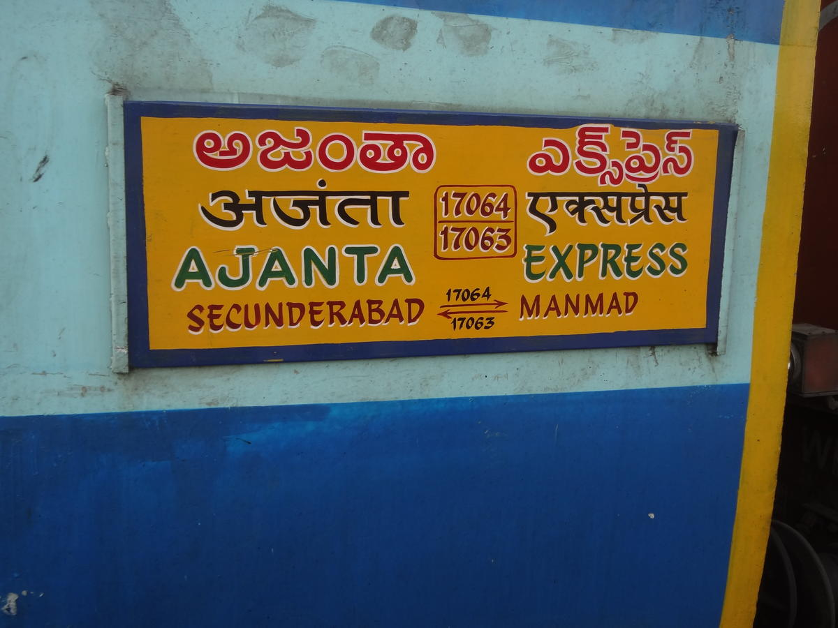 SCR reschedules Secunderabad-Manmad Ajanta Express
