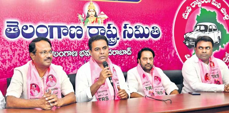 People reposed faith in TRS: KT Rama Rao