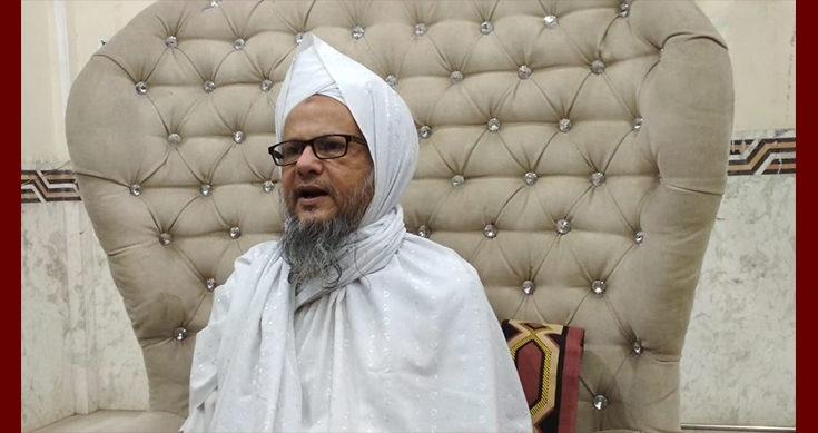 Muslim scholars form committee